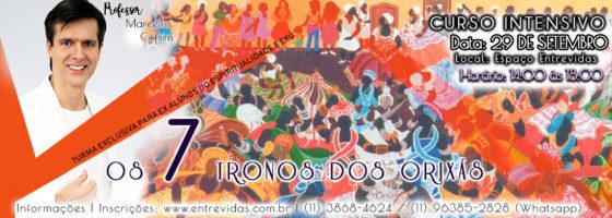 Banner Retangular sete tronos