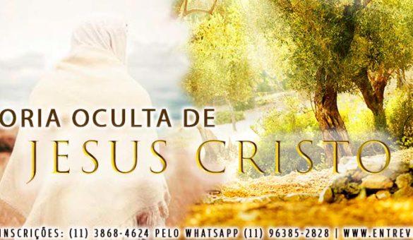 Banner Retangular loja motivacional jesus
